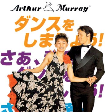 Arthur Murray Japan